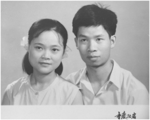 hua mom and dad!